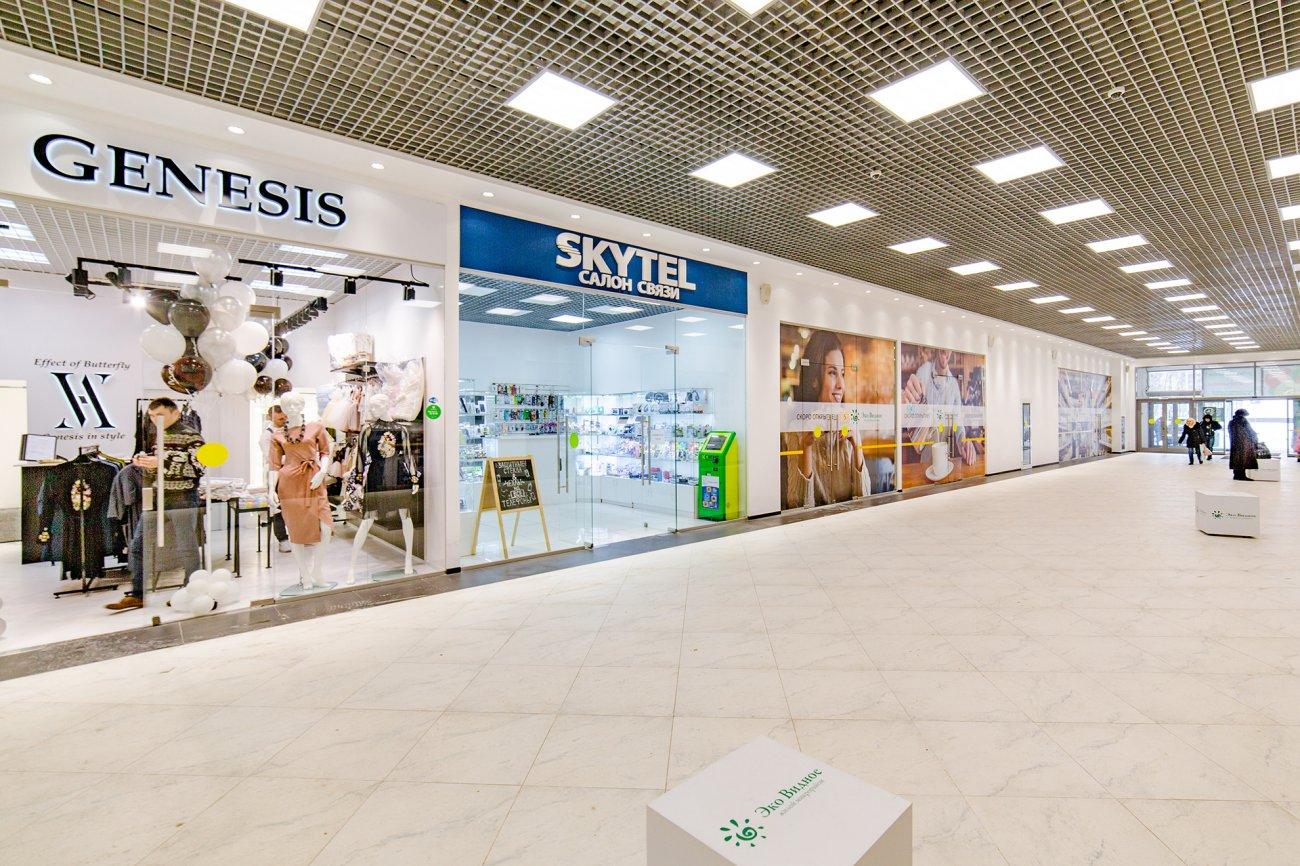 Торговый центр «Эко Видное»