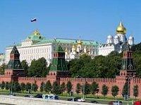 Москва продает единственный свободный участок напротив кремля