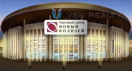 Торговый центр Новый Колизей