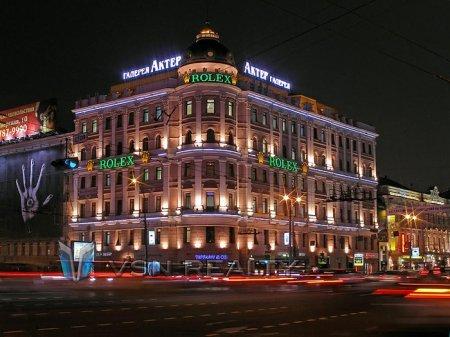 Торговый центр Галерея Актер