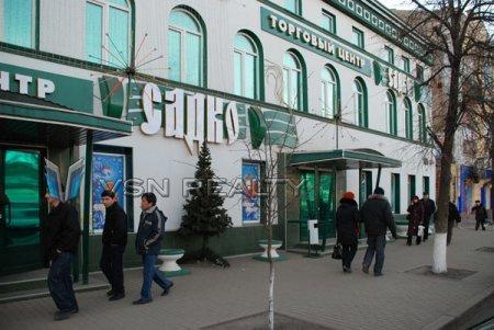 Торговый центр моды Садко Аркада