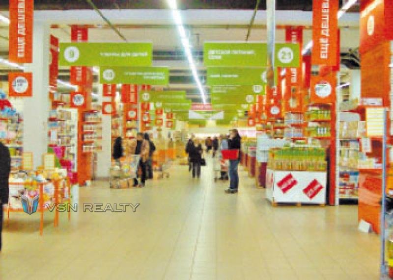 Зао магазин путешествий 11 фотография